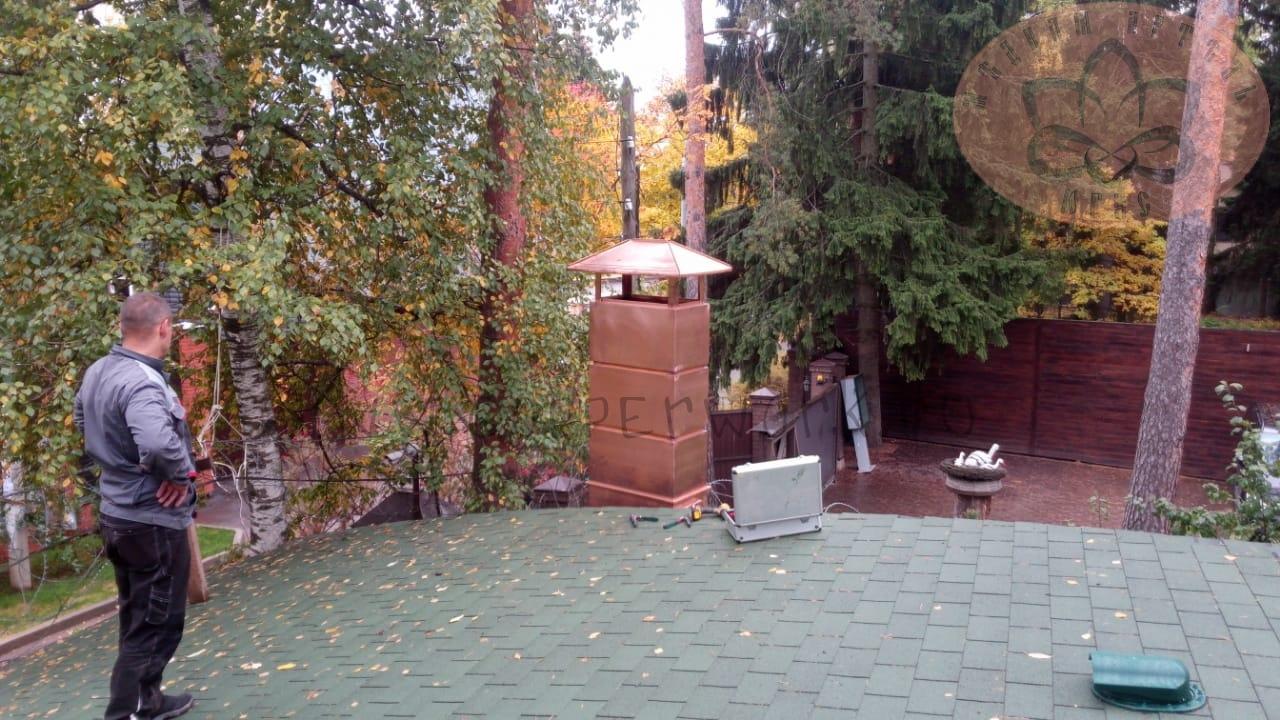 Отделка трубы и установка медного дымника