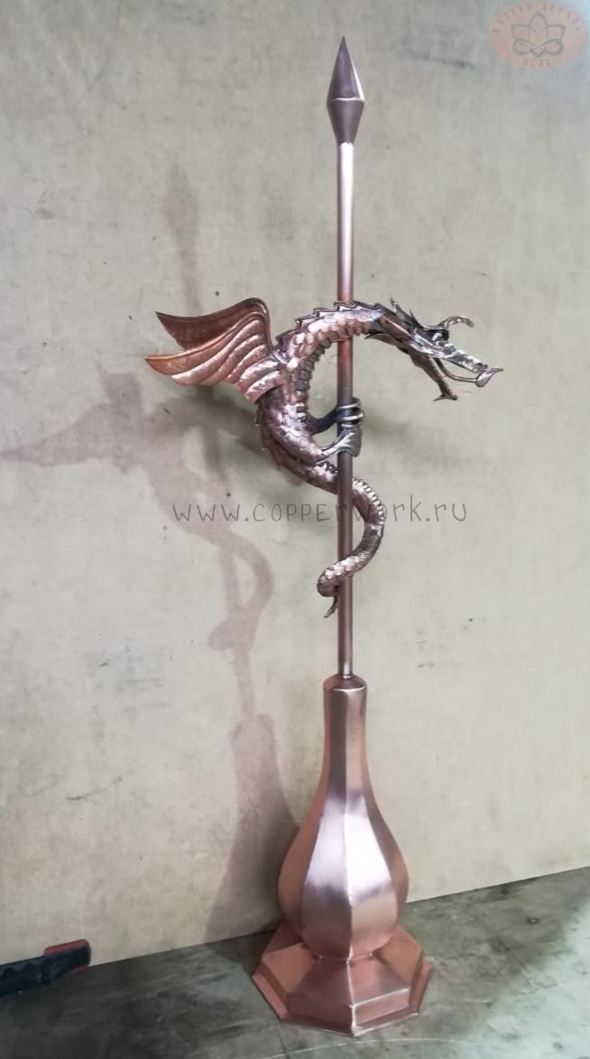 Медный шпиль с драконом