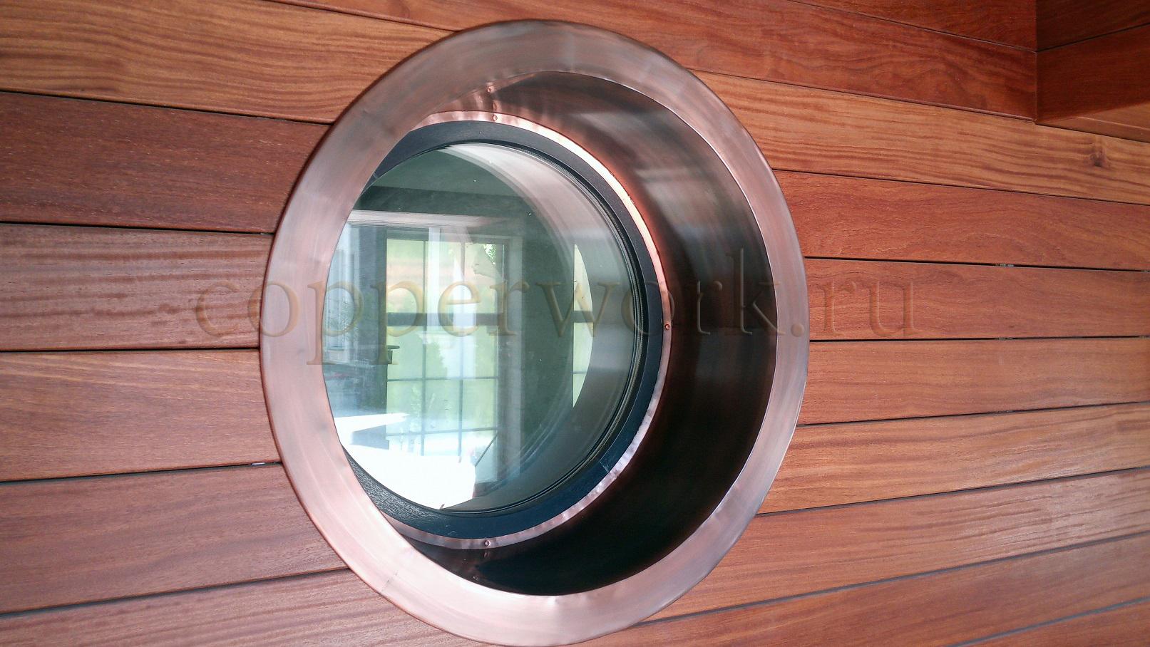Отлив из меди цельный, на круглое окно
