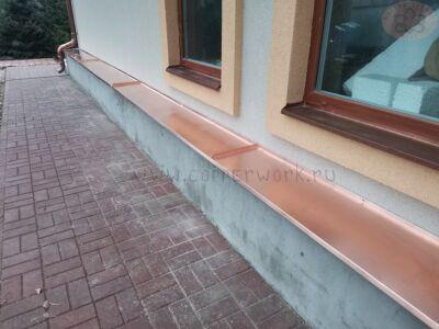 Медные отливы на фундамент и на окна